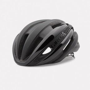 Giro Synthe Mips Helmet