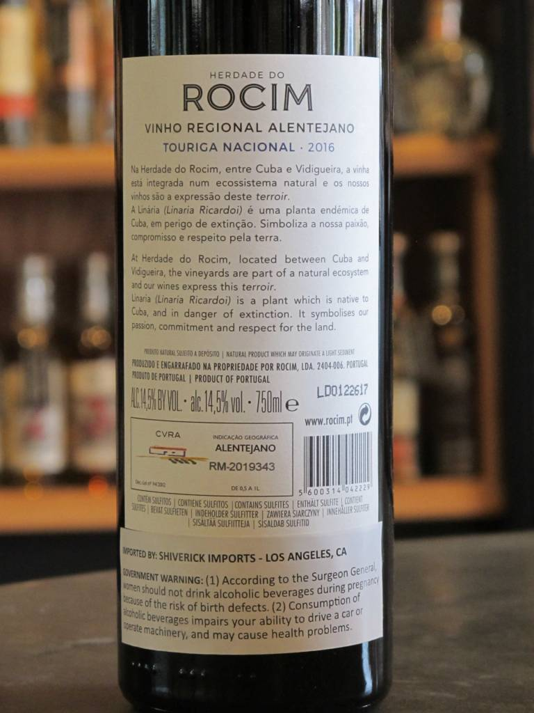 Herdade do Rocim 2016 Herdade do Rocim Touriga Nacional 750ml