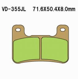 Vesrah Sintered Metal Pads, Front, 04-08 GSXR, others