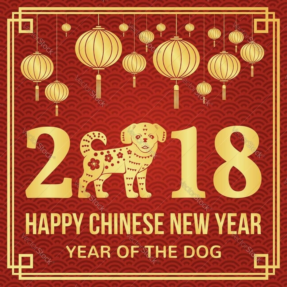 Free Pattern Fridays - Friday, February 16, 2018: Happy Chinese New Year!