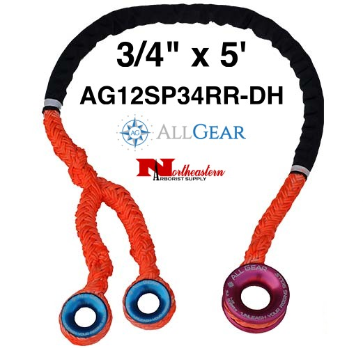 """All Gear Inc. Sling, Ring to Ring with Double Head, 3/4"""" x 5'"""