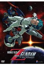 Nozomi Ent/Lucky Penny Gundam Zeta Movie Collection DVD
