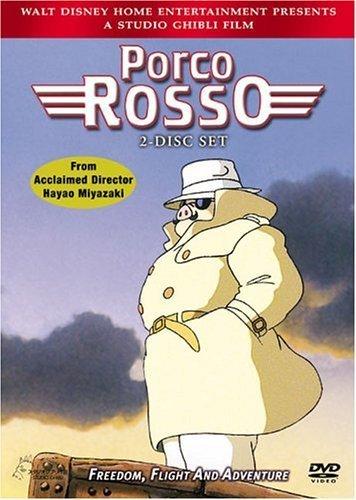 Studio Ghibli/GKids Porco Rosso DVD*