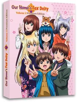 NIS America Our Home's Fox Deity Vol 2 Premium Edition