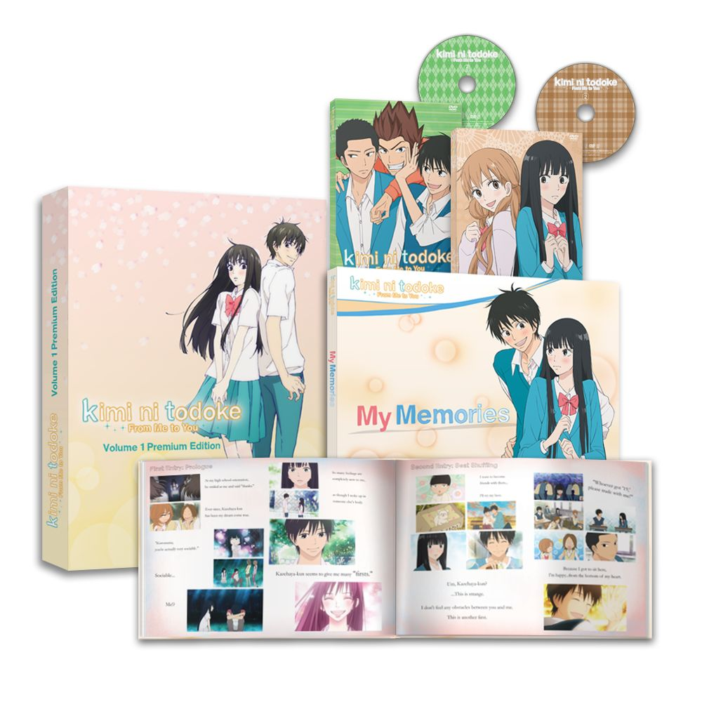 NIS America Kimi ni Todoke - From Me to You Vol 1 Premium Edition*