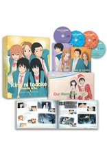 NIS America Kimi ni Todoke - From Me to You Vol 2 Premium Edition*