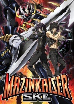 Media Blasters MazinKaiser SKL DVD