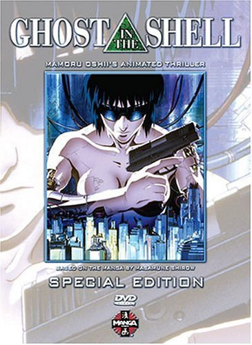 Manga Entertainment Ghost in the Shell Special Edition DVD