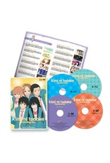NIS America Kimi ni Todoke - From Me to You Vol 2 Standard Edition