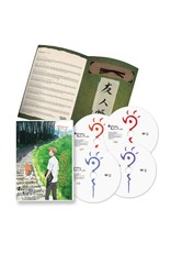 NIS America Natsume's Book of Friends Season 1 and 2 Standard Edition