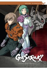 Nozomi Ent/Lucky Penny Gasaraki (Anime Elements) Complete Series DVD