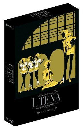 Nozomi Ent/Lucky Penny Revolutionary Girl Utena - The Black Rose Saga LE DVD Set