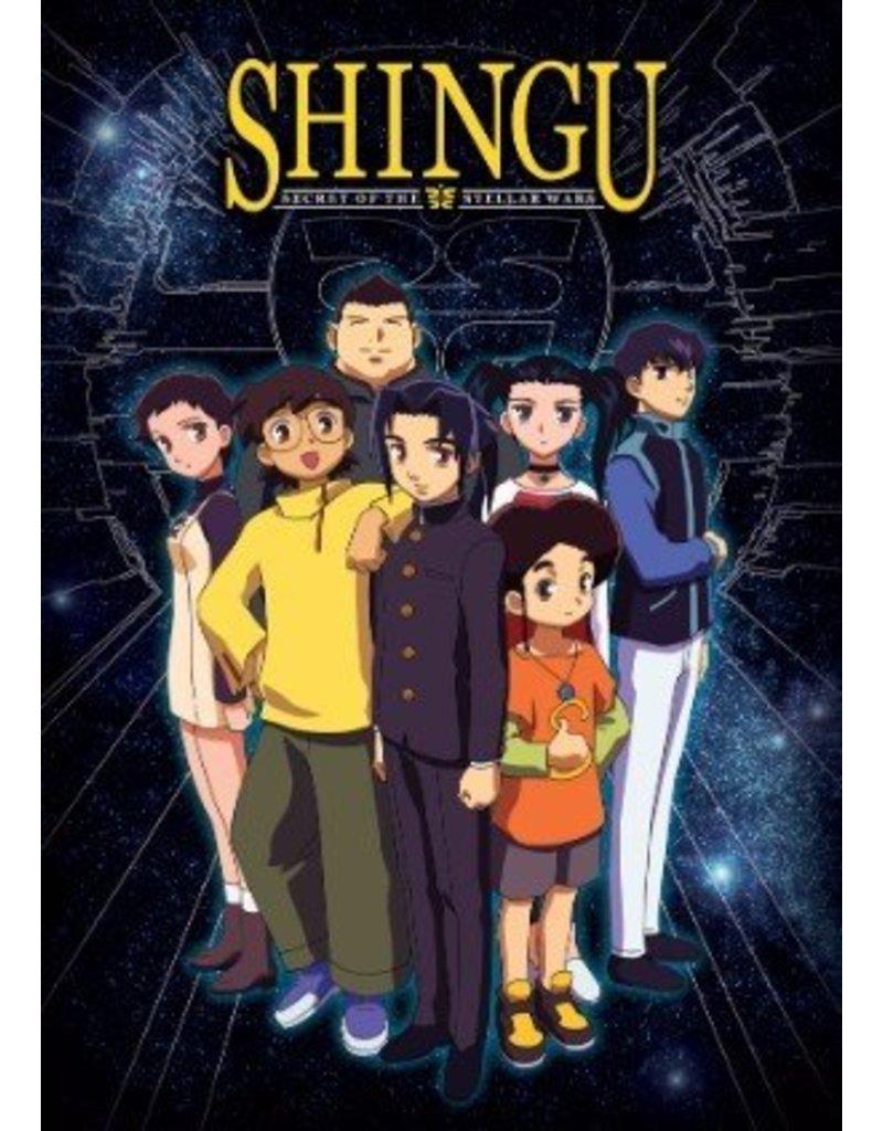 Nozomi Ent/Lucky Penny Shingu - Secret of the Stellar Wars DVD Complete Set