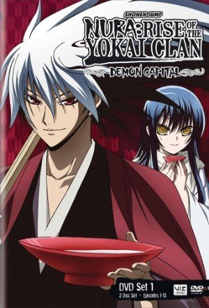 Viz Media Nura Rise of the Yokai Clan: Demon Capital Set 1 DVD