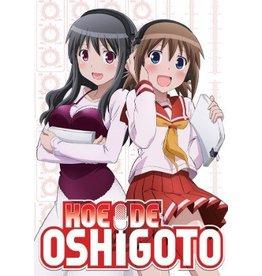 Media Blasters Koe de Oshigoto DVD
