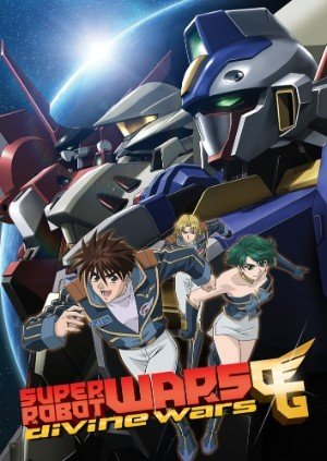 Media Blasters Super Robot Wars OG Divine Wars DVD