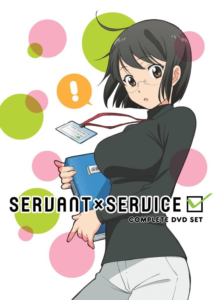 Aniplex of America Inc Servant x Service Complete DVD Set