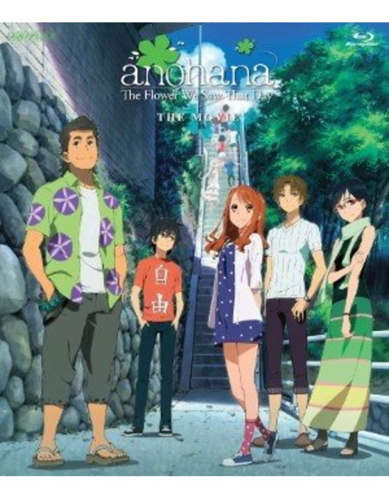 Aniplex of America Inc Anohana The Flower We Saw That Day Standard Ed Blu-Ray