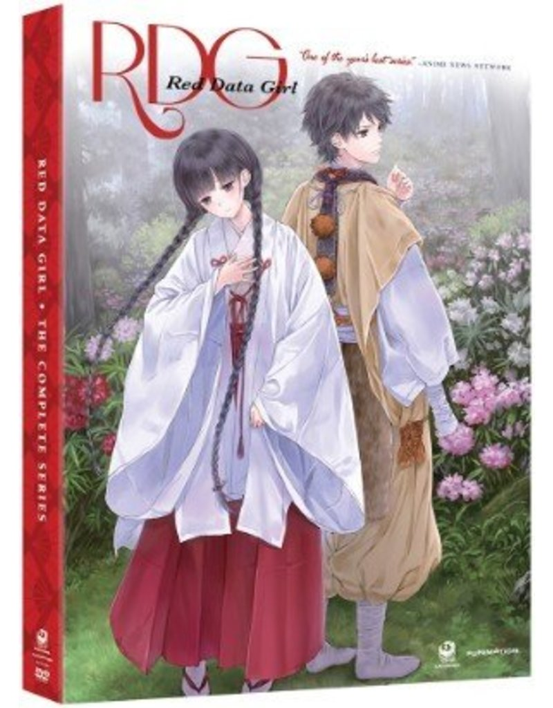 Funimation Entertainment Red Data Girl Complete Series DVD*