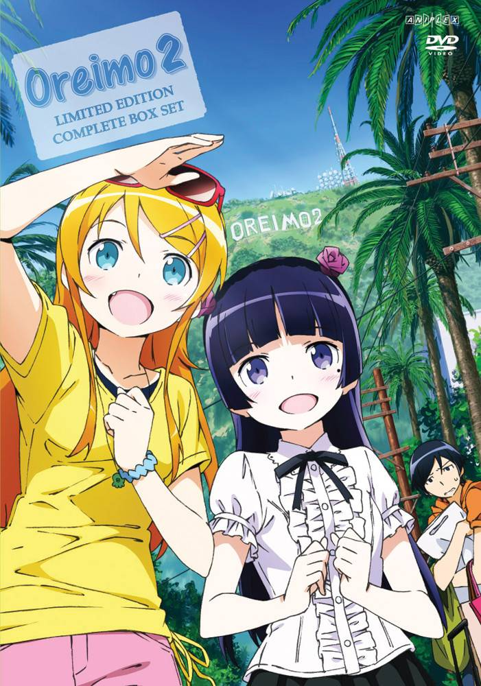 Aniplex of America Inc Oreimo 2 DVD Limited Edition Complete Box Set