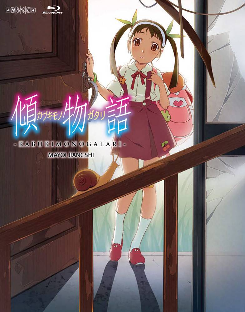 Aniplex of America Inc Kabukimonogatari Blu-Ray Limited Edition