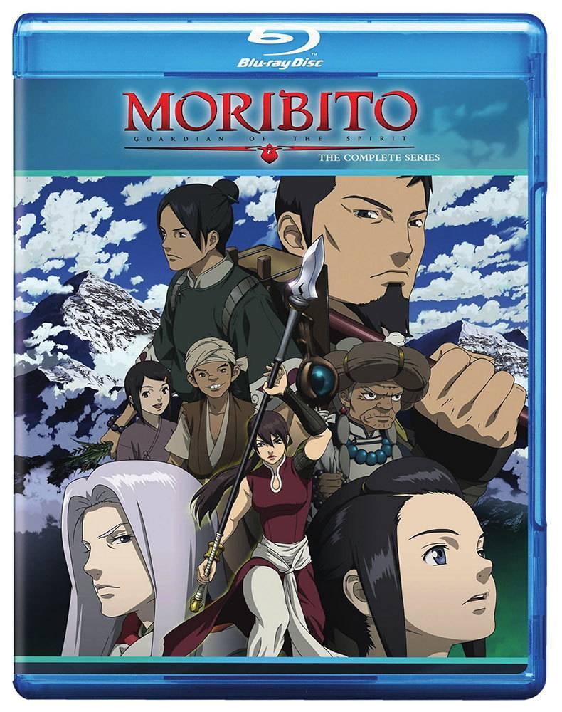 Viz Media Moribito Guardian of the Spirit Complete Series Blu-Ray