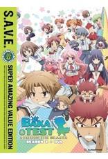 Funimation Entertainment Baka and Test Season 2 (S.A.V.E. Edition) DVD