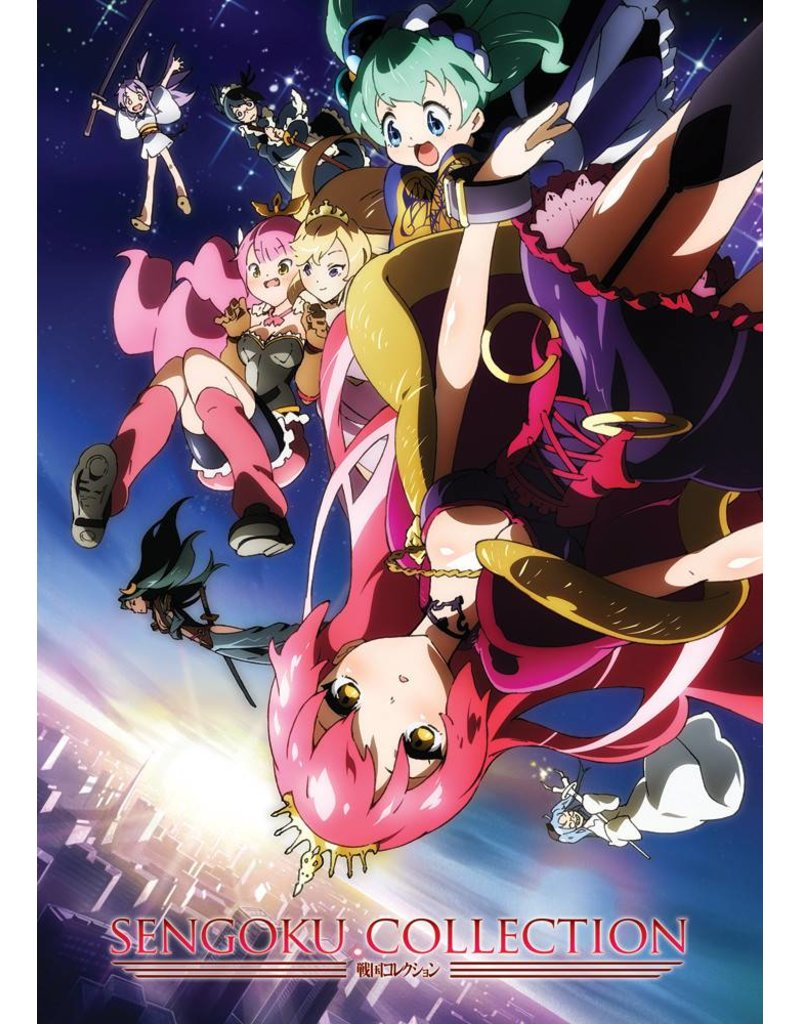Nozomi Ent/Lucky Penny Sengoku Collection Complete Series DVD