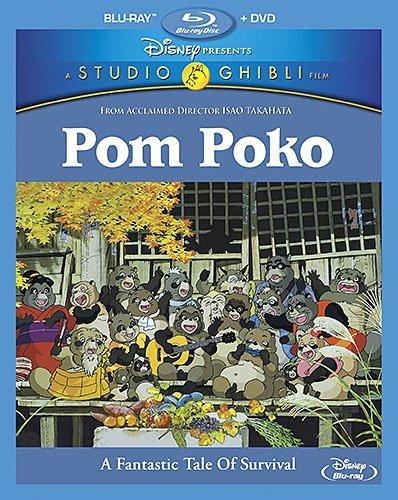 Studio Ghibli/GKids Pom Poko Blu-Ray/DVD*