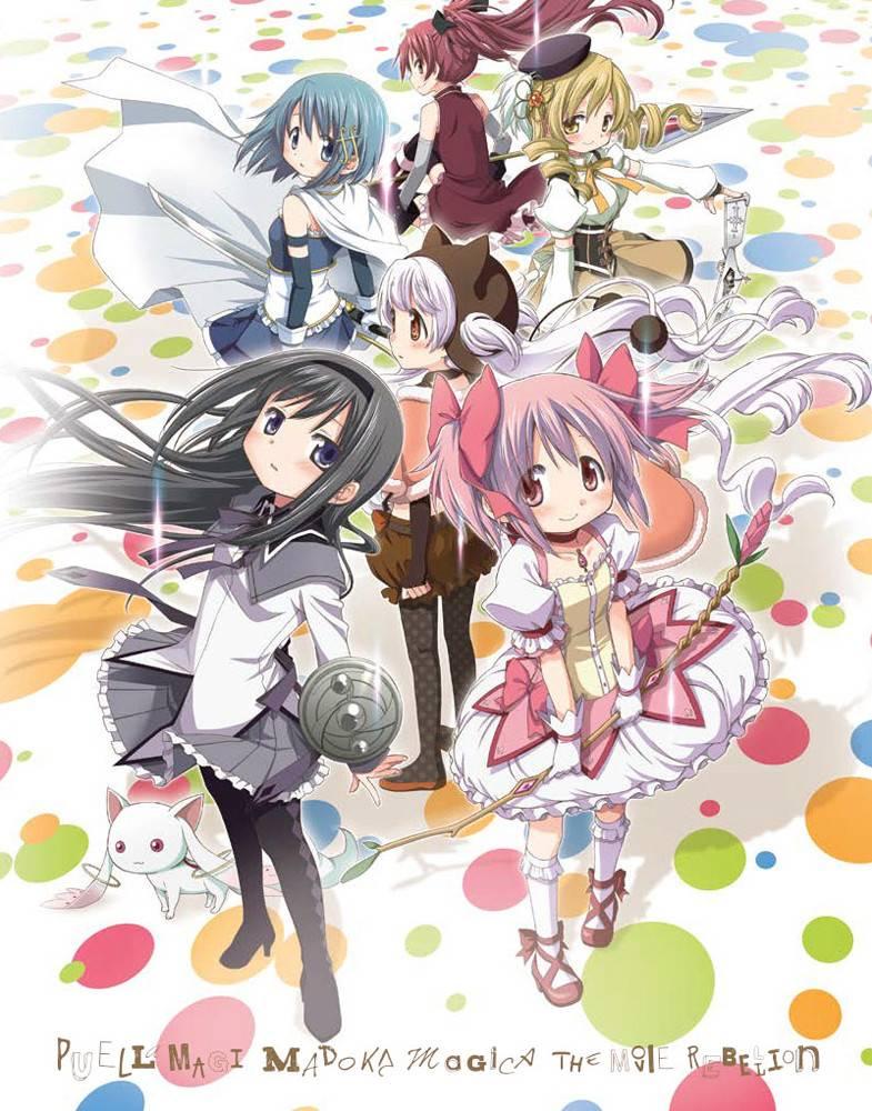 Aniplex of America Inc Puella Magi Madoka Magica the Movie Rebellion Limited Edition Blu-Ray/DVD/CD