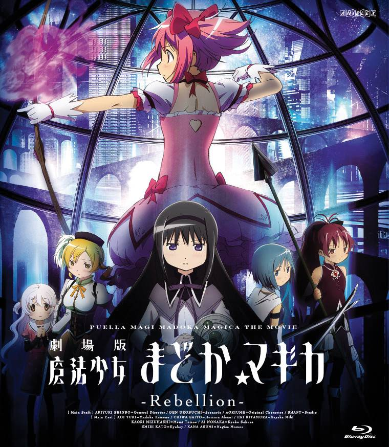 Aniplex of America Inc Puella Magi Madoka Magica the Movie Rebellion Blu-Ray