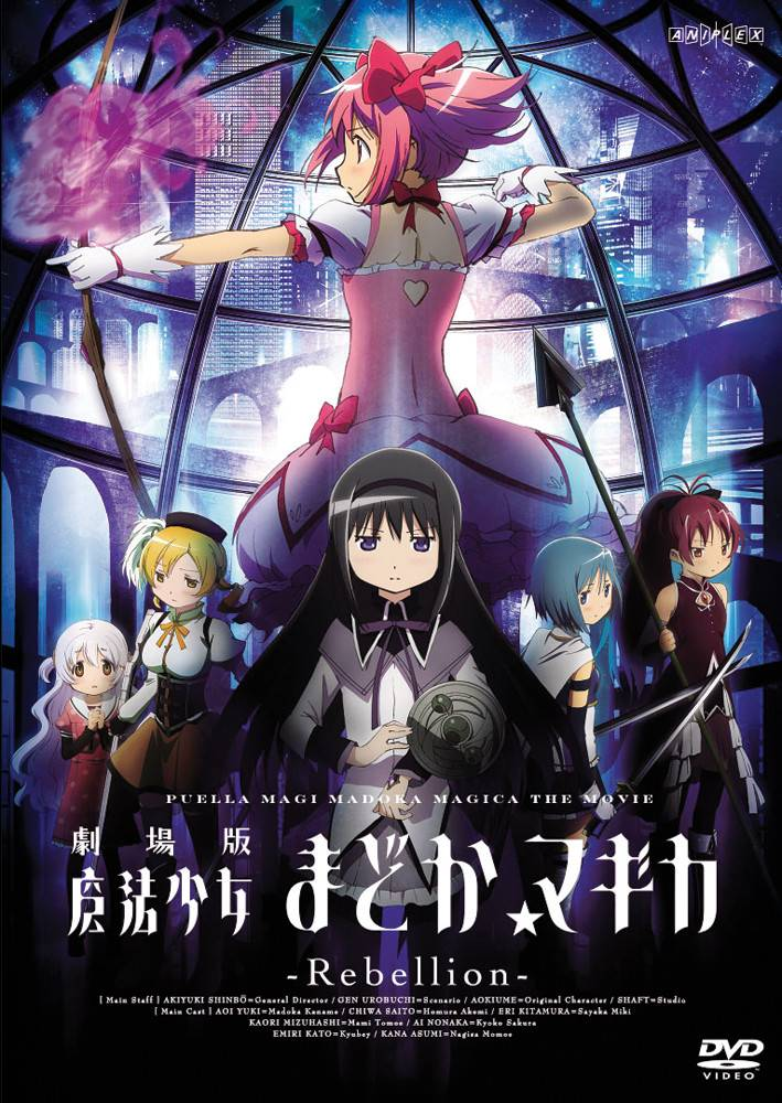 Aniplex of America Inc Puella Magi Madoka Magica the Movie Rebellion DVD