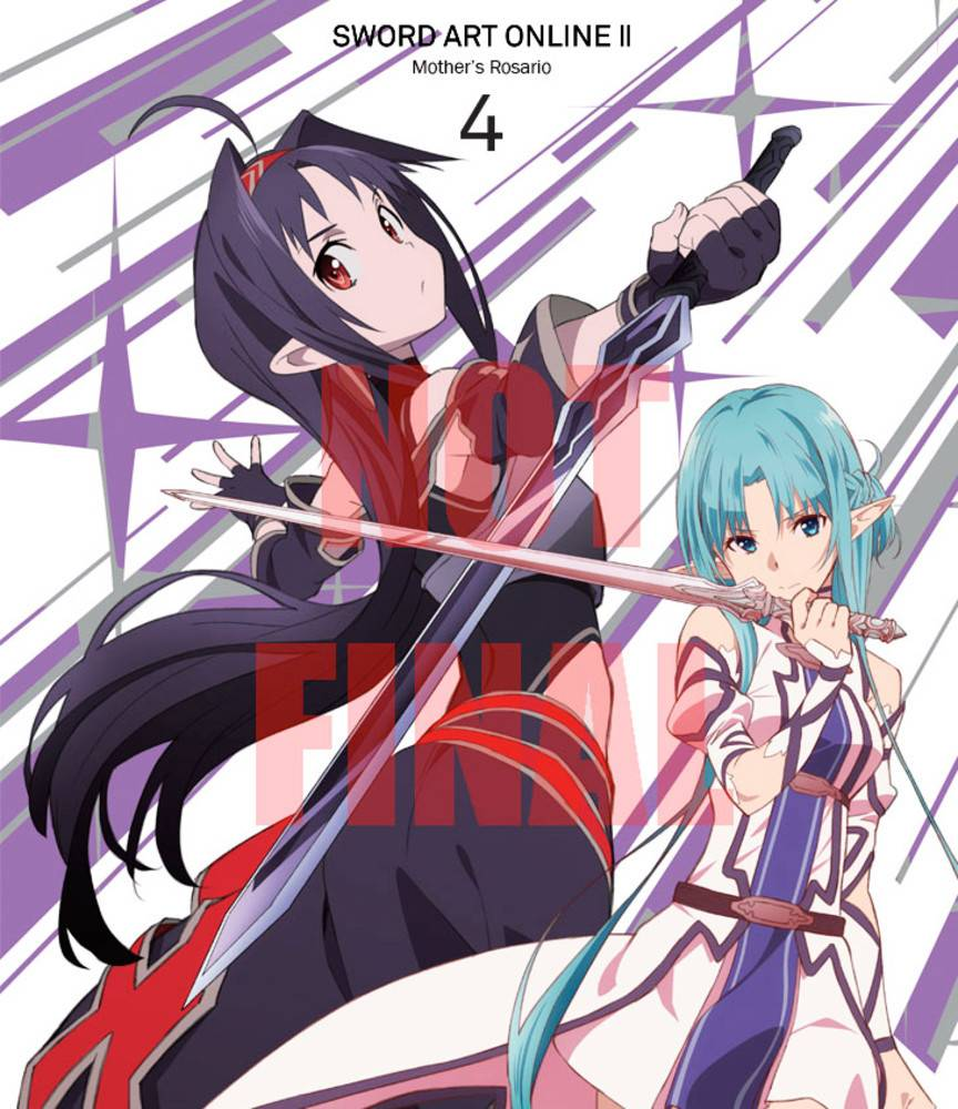Aniplex of America Inc Sword Art Online II - Mother's Rosario (Vol. 4)* DVD