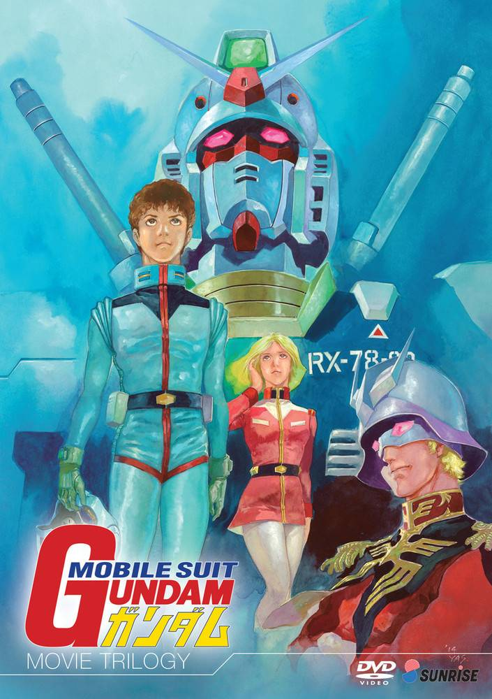 Nozomi Ent/Lucky Penny Gundam Movie Trilogy DVD