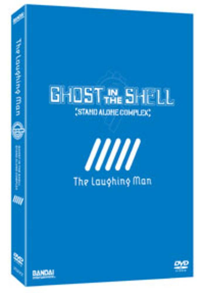 Manga Entertainment Ghost in the Shell - The Laughing Man DVD
