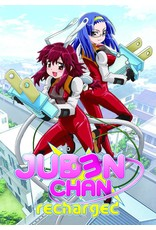 Media Blasters Juden-Chan Recharged DVD