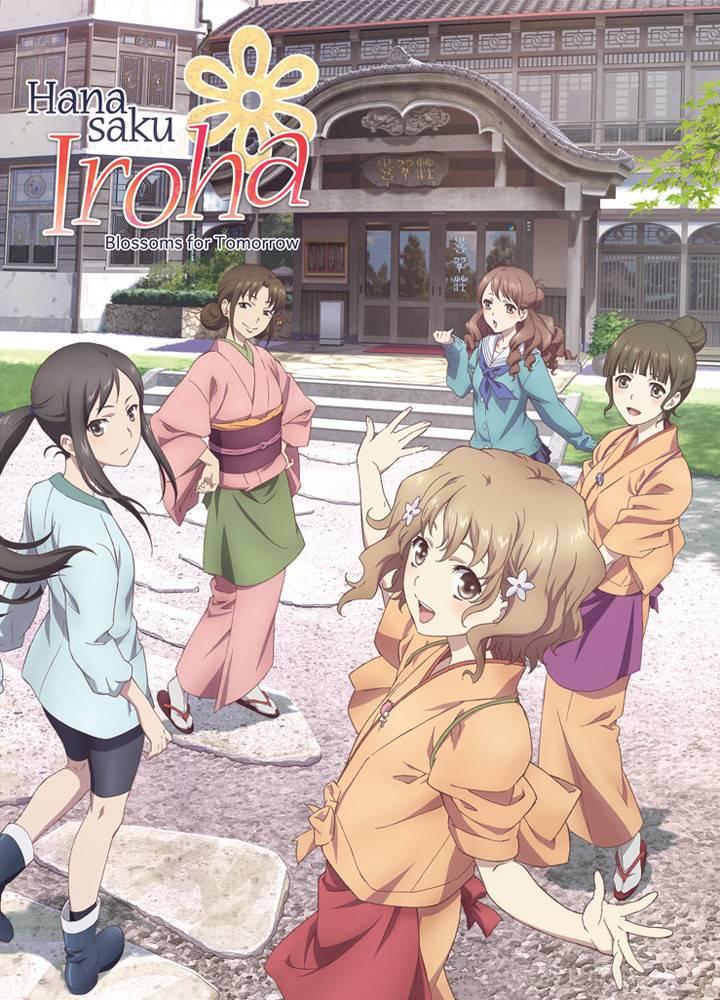 NIS America Hanasaku Iroha - Blossoms for Tomorrow Vol 1 Premium Edition*