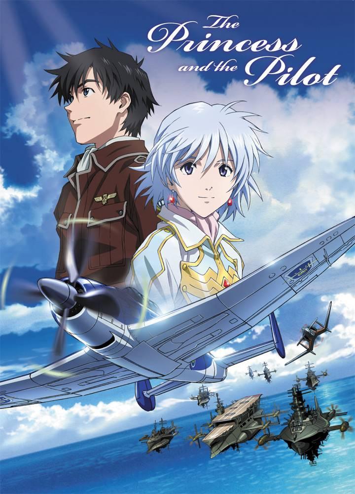 NIS America Princess and the Pilot, The Premium Edition*