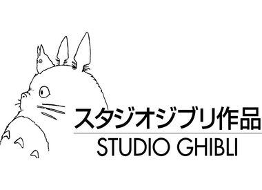 Studio Ghibli/GKids