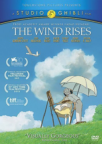 Studio Ghibli/GKids Wind Rises, The DVD