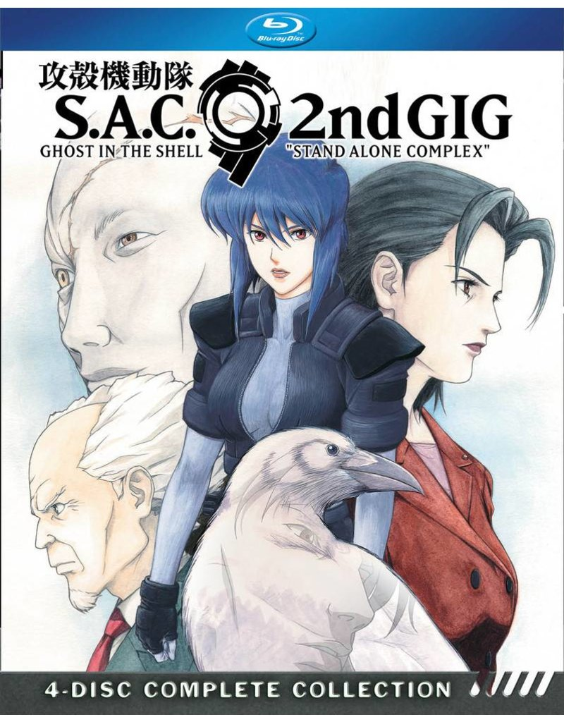 Manga Entertainment Ghost in the Shell SAC 2nd Gig (S2) Blu-Ray