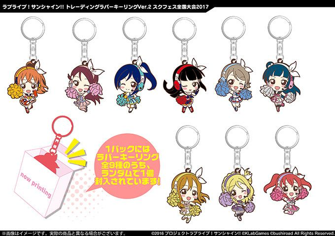 Bushiroad Love Live SIF Aqours Ver 2 (Cheerleader) Rubber Key Chains