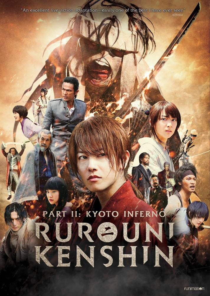 Funimation Entertainment Rurouni Kenshin Part 2: Kyoto Inferno DVD