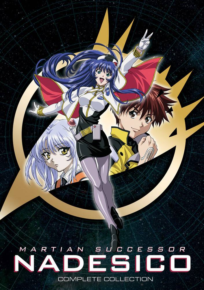 Nozomi Ent/Lucky Penny Martian Successor Nadesico Complete Series DVD