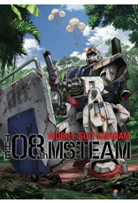Nozomi Ent/Lucky Penny Gundam 08th MS Team DVD
