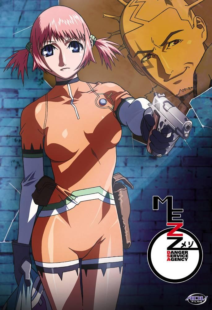 Sentai Filmworks Mezzo DVD
