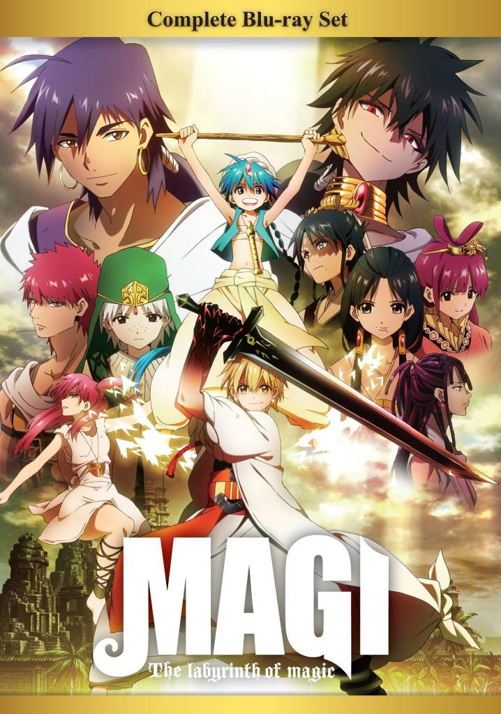 Aniplex of America Inc Magi The Labyrinth of Magic Complete BD Box Set