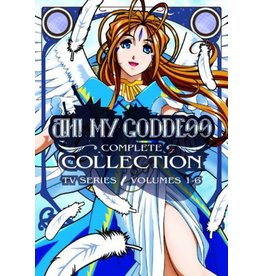 Media Blasters Ah! My Goddess Season 1 DVD Boxset