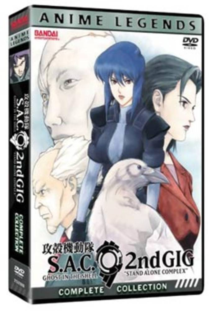 Manga Entertainment Ghost in the Shell: S.A.C. 2nd Gig Complete Collection