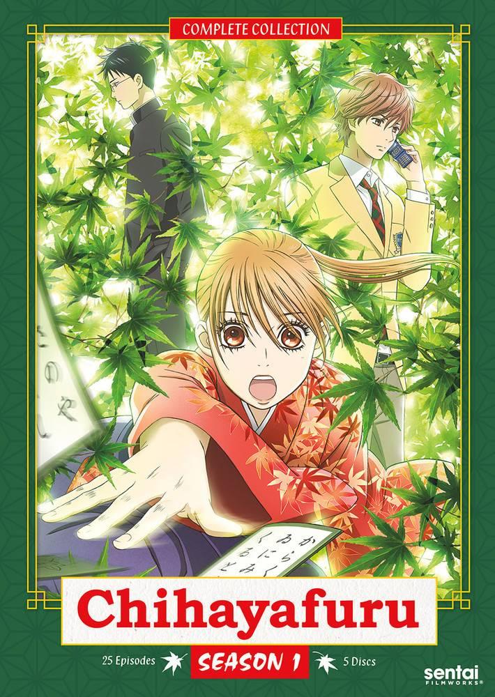 Sentai Filmworks Chihayafuru Season 1 DVD